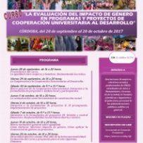Laborarte en la Universidad de Córdoba
